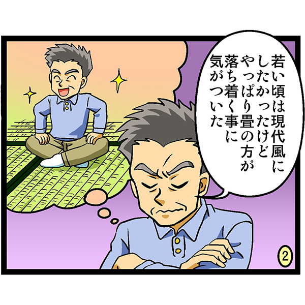 ページ 02