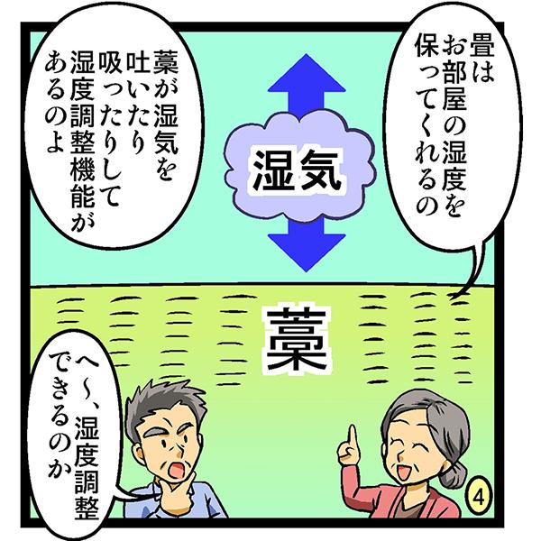 ページ 04